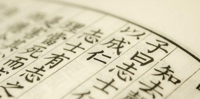 שירותי תרגום לסינית